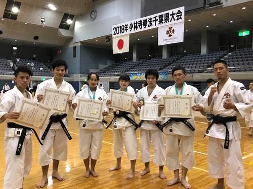 2018少林寺拳法千葉県大会.JPG