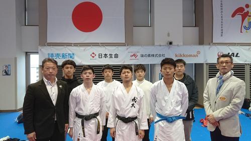 20190411_karate.jpg