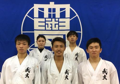 20171128_karatedo01.jpg