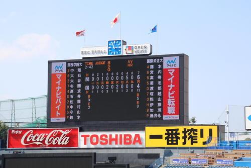 baseball_210609_Y03.JPG