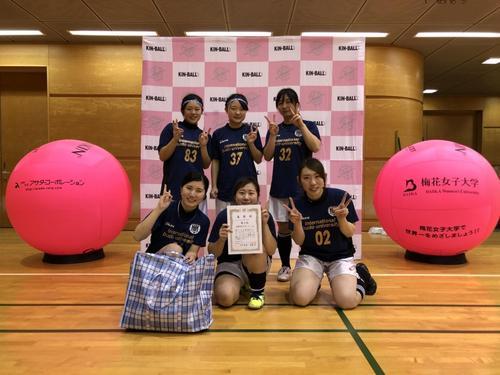 20180214_kinball(women).jpg