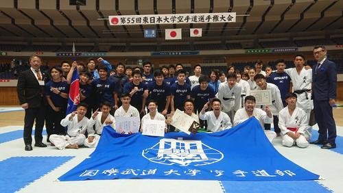 20190625_karate.jpg