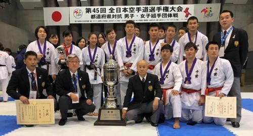 20171214_karatedo01.jpg