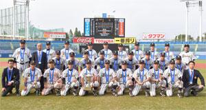 全日本大学野球選手権大会・準優勝