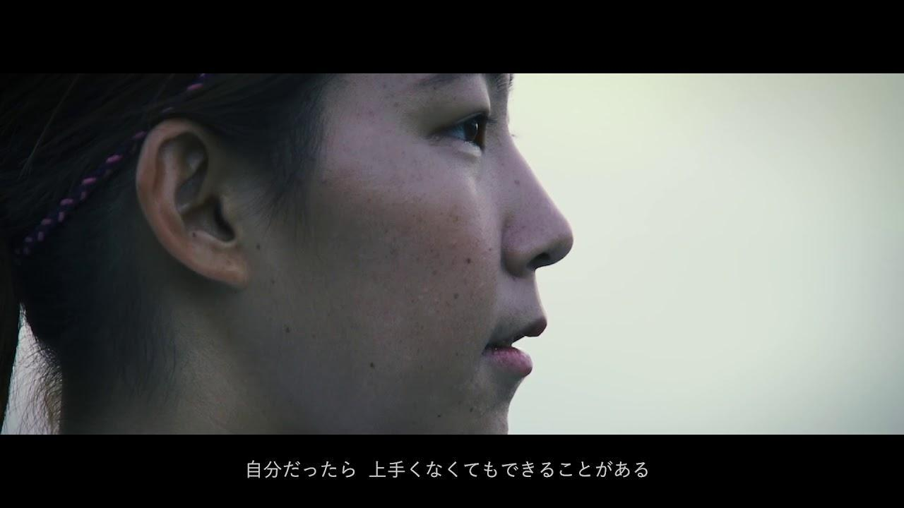 1人1人が、代表だ。(国際武道大学女子サッカー編)