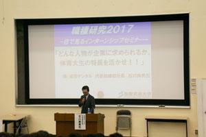 20171206_01_002.jpg